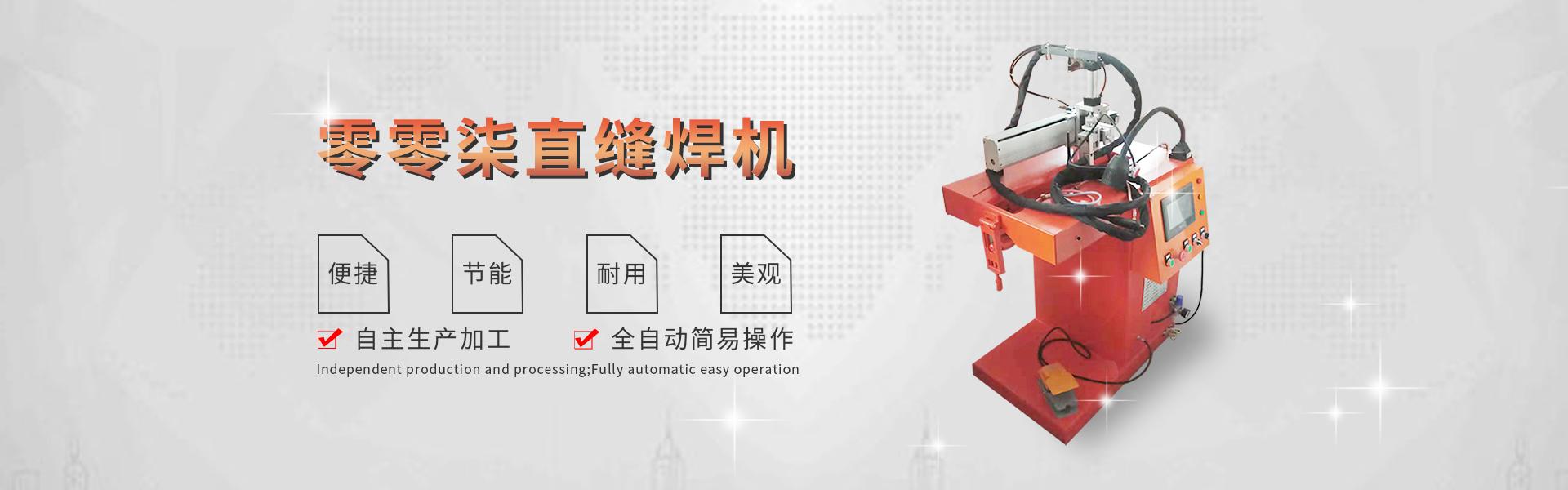 深圳卡诺谱机器人,机器人焊接厂家