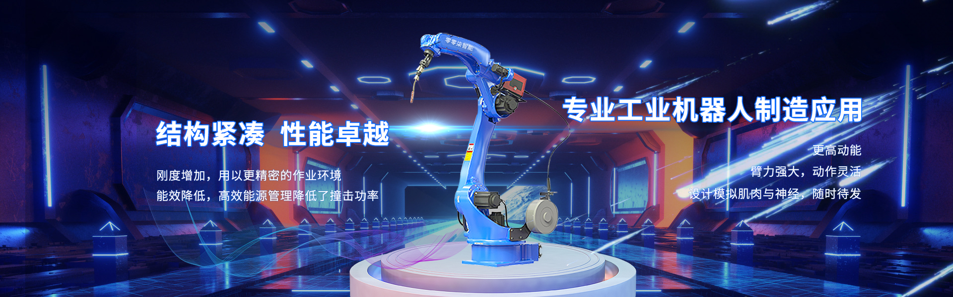 专业卡诺谱机器人,推荐机器人焊接